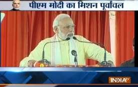 काशी में अपनी...- IndiaTV Paisa