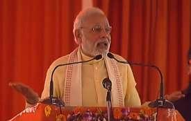 PM Narendra Modi in Azamgarh | PTI- IndiaTV Paisa