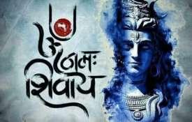 Om nama shivay- Khabar IndiaTV