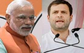 प्रधानमंत्री नरेंद्र मोदी पर 'अविश्वास' के गेम में फंस गए राहुल गांधी?- Khabar IndiaTV