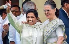 राहुल गांधी को विदेशी बताने पर मायावती ने BSP नेता जय प्रकाश को पद से हटाया- Khabar IndiaTV
