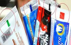 Toothpaste- Khabar IndiaTV