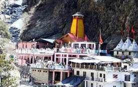 Uttarakhand Yamunotri Dham yatra...- Khabar IndiaTV