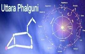 Uttara phalguni nakshatra on 17 july 2018- Khabar IndiaTV