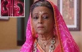 rita bhaduri- Khabar IndiaTV