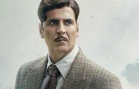 Gold Movie- Khabar IndiaTV