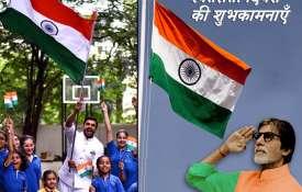 72nd Independence Day- Khabar IndiaTV