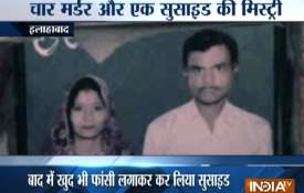 उत्तर प्रदेश: आलमारी और बक्से में बेटियां, फ्रिज में पत्नी, पंखे से लटका पति; 1 घर में 5 मौत की ख़ौफ- Khabar IndiaTV
