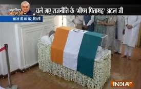 पूर्व प्रधानमंत्री अटल बिहारी वाजपेयी का निधन- Khabar IndiaTV