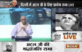 दिल्ली में...- Khabar IndiaTV