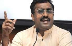 भारत, चीन ने काफी हद तक सीमा विवाद सुलझा लिया है: राम माधव- Khabar IndiaTV