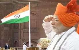 Independence day 2018: प्रधानमंत्री नरेंद्र मोदी ने लाल किले से राष्ट्रीय ध्वज फहराया- Khabar IndiaTV