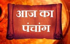 ...- Khabar IndiaTV