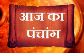 आज का पंचांग- IndiaTV Paisa