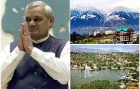 Atal Bihar Vajpayee- Khabar IndiaTV