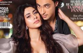 LOVERATRI TO LOVEYATRI- India TV