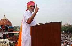 प्रधानमंत्री...- Khabar IndiaTV