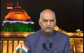 President Kovind live speech- Khabar IndiaTV