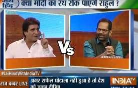 jaihindwithindiatv: Arrogance is bad in politics...- Khabar IndiaTV