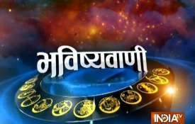 राशिफल- Khabar IndiaTV