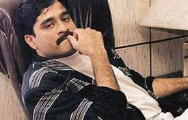 UK court denies bail to Dawood Ibrahim...- Khabar IndiaTV