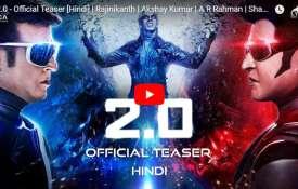 2.0 Teaser- IndiaTV Paisa