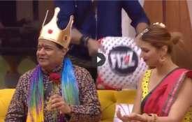 अनूप जलोटा- India TV