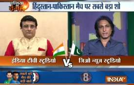 भारत बनाम पाकिस्तान- IndiaTV Paisa