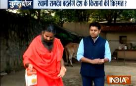 Swami Ramdev Exclusive interview in India TV Kurukshetra- India TV