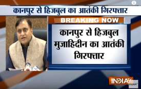 Kanpur terrorist arrest- India TV