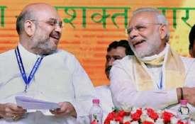 भोपाल में आज भाजपा का महाकुंभ, PM मोदी और अमित शाह कार्यकर्ताओं को करेंगे संबोधित- India TV