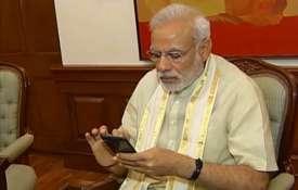 PM मोदी 'मेरा बूथ, सबसे मजबूत' कार्यक्रम के तहत आज करेंगे भाजपा कार्यकर्ताओं से संवाद- India TV