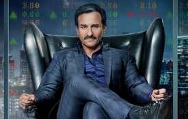 सैफ अली खान- India TV