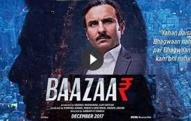 बाजार ट्रेलर- India TV
