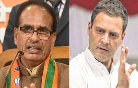 राहुल को यह भी नहीं पता कि प्याज कहां उगता है, शिवराज ने कसा तंज- India TV
