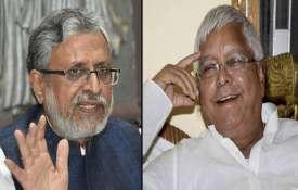 सुशील मोदी और लालू...- India TV