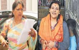 राजस्थान विस चुनाव...- India TV