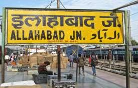 इलाहाबाद का नाम बदलकर प्रयागराज करने की तैयारी- India TV