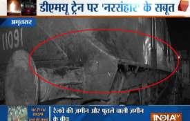 अमृतसर हादसा 'अतिक्रमण का सीधा मामला', कार्यक्रम के लिये कोई इजाजत नहीं दी गई: रेलवे अधिकारी- India TV