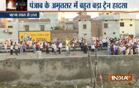 Amritsar Train Accident Latest Updates- India TV