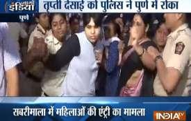 तृप्ति देसाई को पुलिस ने लिया हिरासत में, शिरडी में PM मोदी के दौरे के दौरान दी थी आंदोलन की चेतावनी- India TV