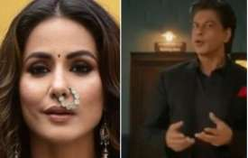 Hina Khan, Shah Rukh Khan- India TV
