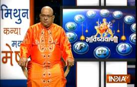 rashifal 2018- India TV