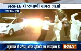 Congress workers try to show black flags to Gujarat CM Vijay Rupani - India TV