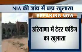 Mosque in Haryana Palwal built with Lashkar-e-Taiba funds, says NIA - India TV