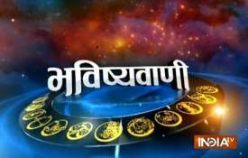 Horoscope 16 october 2018- India TV