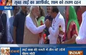 शिरडी पहुंचे पीएम मोदी, साईंबाबा शताब्दी के समापन समारोह में करेंगे शिरकत- India TV