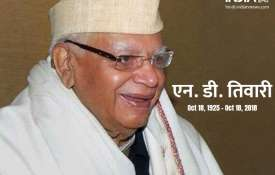 ND Tiwari passes away- India TV