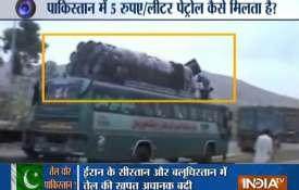 EXCLUSIVE: पहली बार पाकिस्तान का स्टिंग ऑपरेशन, खुफिया कैमरे पर ISI के बेईमान बेनकाब- India TV