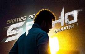 'शेड्स ऑफ...- India TV
